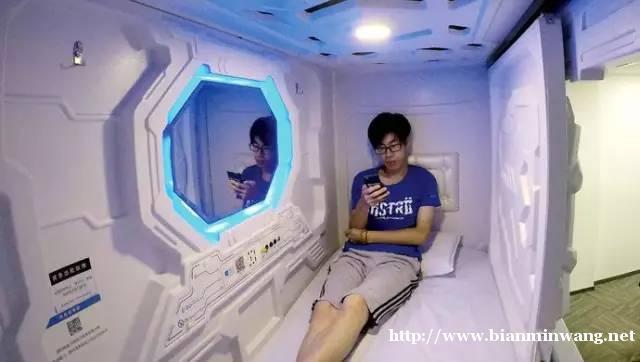 北京共享床铺关门停业是真的吗?北京共享床铺被查封是怎么回事?