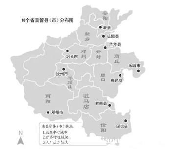 鹿邑县重新回归周口市管理,省管县运行4年后宣告结束!