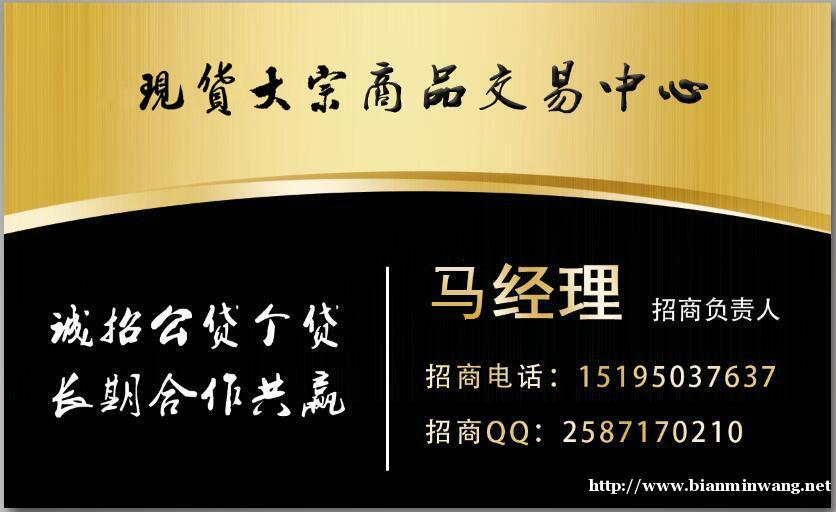 广西东交所席位号已经下来了官网什么时候可以查到