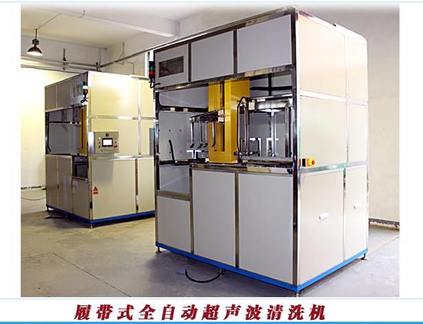 供应博尔非标定制超声波清洗机