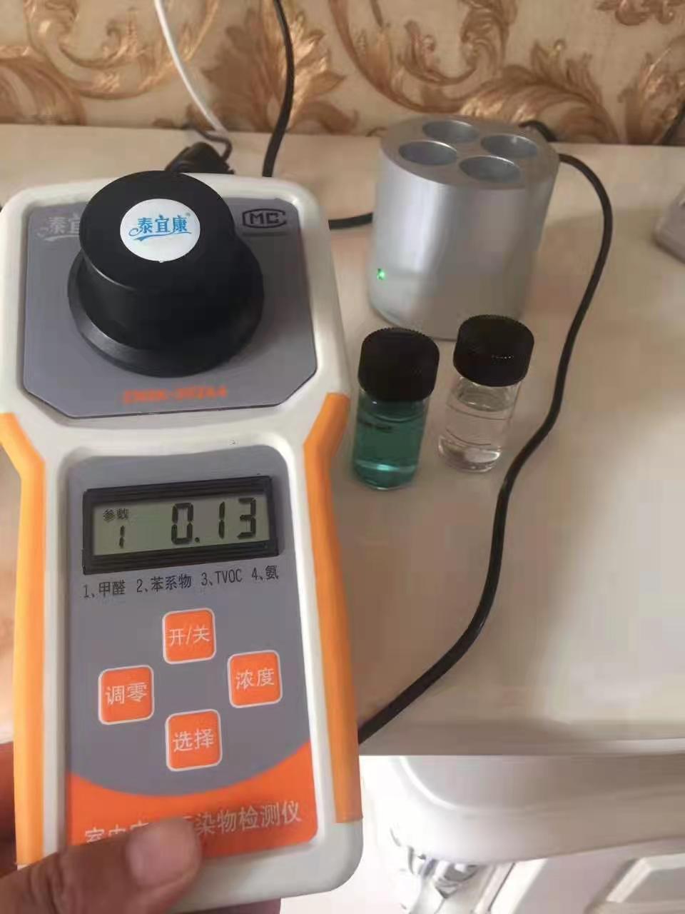 贵阳甲醛治理 贵阳甲醛检测  贵阳除甲醛公司,贵阳装修除甲醛