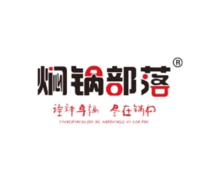 河北嘉肴餐饮管理有限公司因发展迅速诚聘以下职位!