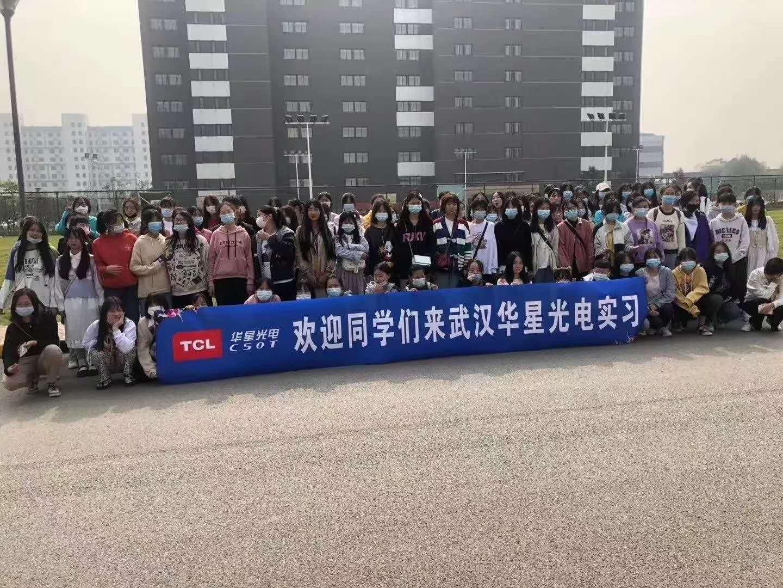 武汉电子厂之首选华星光电