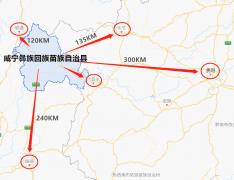 贵州威宁县3宗国有建设用地拍卖出让