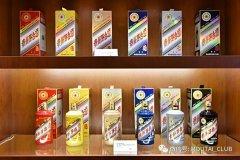 枣庄高价回收茅台酒瓶盒子