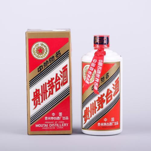 湘西高价回收整套狗年鸡年生肖茅台酒瓶