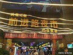 汉中前进路夜市旺铺生意转让美食小吃街顶好位置,接收即可经营