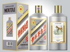 黄冈高价回收整套生肖茅台酒瓶