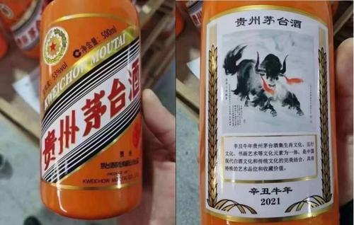 庆阳高价回收茅台瓶子盒子
