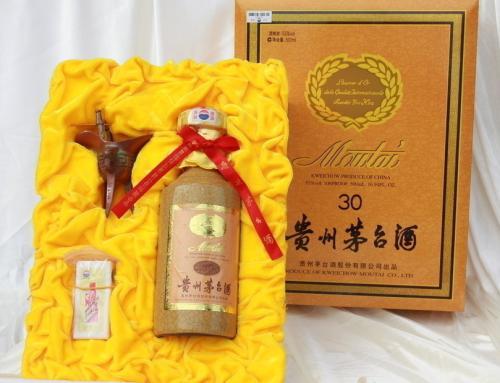 玉溪高价回收30年茅台瓶子盒子