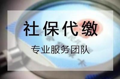 长沙买房个人灵活就业社保开通办理,社保公积金代补缴