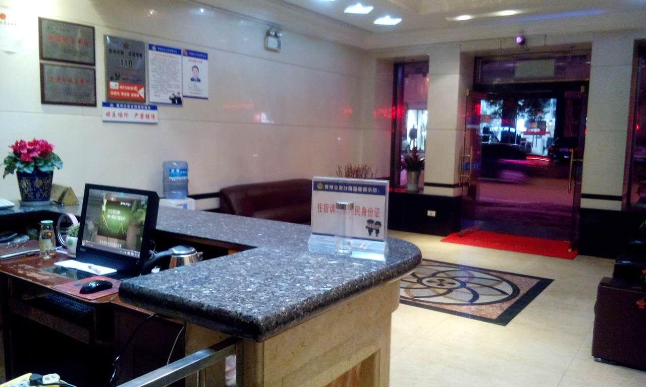 黄冈市黄州区君德宾馆出租,出售,合作经营,四个产权