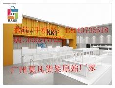 广州nome货架提升 顾客的便捷