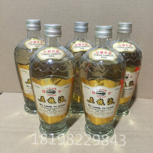 宜昌高价回收茅台酒瓶
