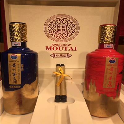 延安高价回收生肖茅台酒瓶回收15年30年茅台酒瓶