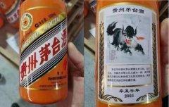 常德高价回收生肖羊年马年茅台瓶子盒子