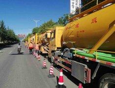 丽江专业市政管道清淤 小区管网清淤 河道清淤 管道检测修复