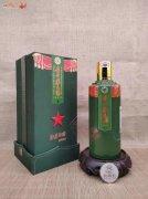 邢台高价回收五粮液回收50年80年茅台酒瓶上门回收