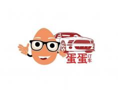 蛋蛋订车 全网招商