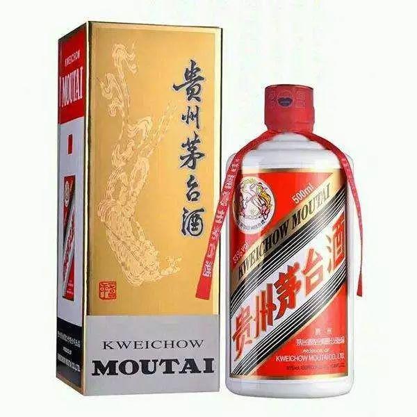 舟山市最高价收货陈年茅台 特供茅台  等各种名酒老酒