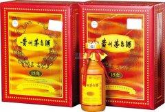 漯河高价回收15年茅台瓶子盒子