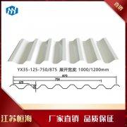 江苏腾威彩钢板 YX35-125-750/875 压型钢