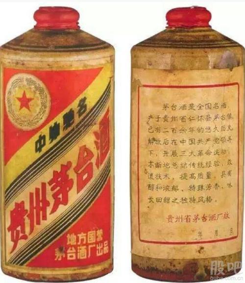 曲靖高价回收30年茅台瓶子盒子
