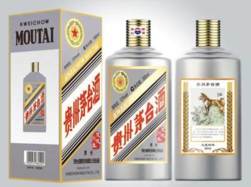 菏泽高价回收路易十三酒瓶,回收82年拉菲酒瓶