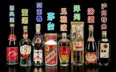 赤峰高价回收茅台酒_赤峰回收烟酒_赤峰烟酒回收