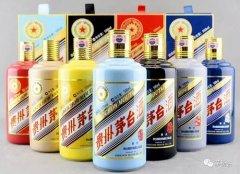 鹤壁高价回收53度茅台酒,回收3-6斤茅台酒瓶