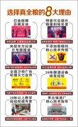 供应全自动白酒酿酒设备真全粮技术培训陕西汉中