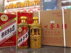 漯河高价回收30年50年茅台瓶子