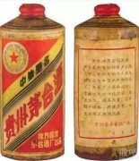 邢台高价回收30年茅台瓶子盒子