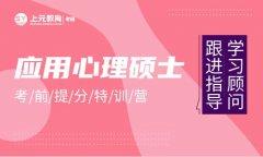 徐州研究生培训机构  英语二难度(上元)