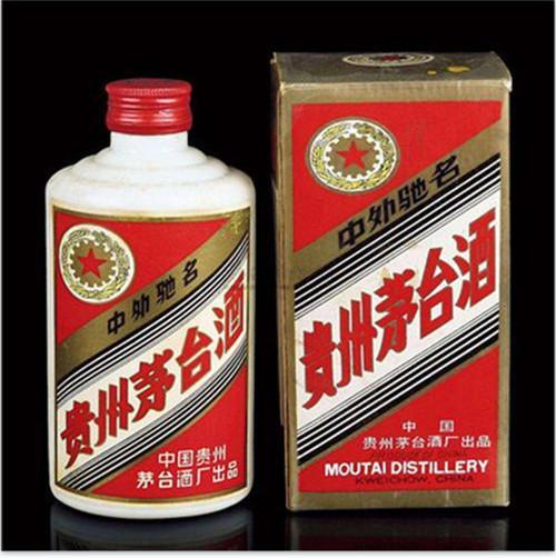 邢台高价回收30年50年茅台瓶子盒子真实报价