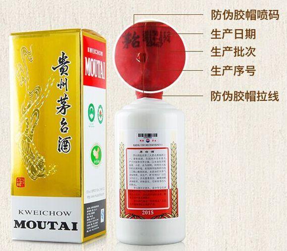 菏泽高价回收生肖茅台酒回收茅台酒瓶