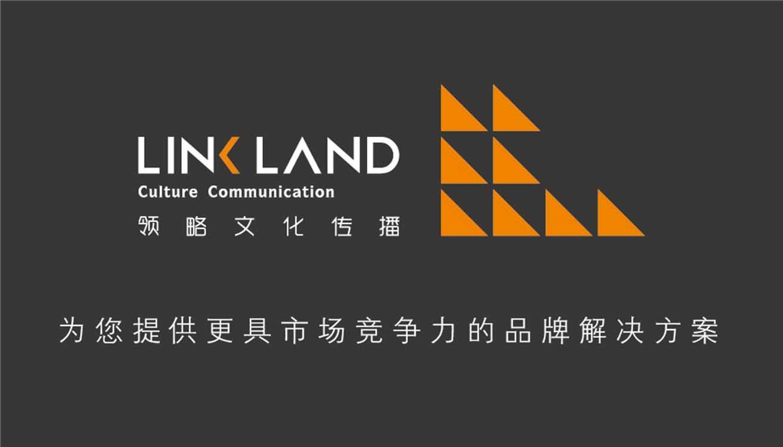 广西专业品牌设计品牌策划展厅设计LOGO设计VI设计包装设计