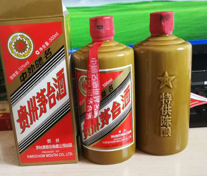 常德高价回收年份茅台瓶子真实报价