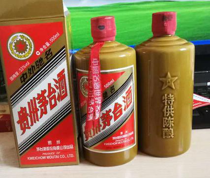 庆阳高价回收年份茅台酒长期回收