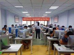 低压电工培训考证哪里报名
