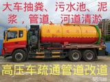 桂林全天专业疏通马桶管道抽粪池沙井改道价格实惠
