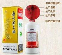 桂林30年茅台酒瓶长期回收