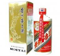 徐州高价回收30年茅台瓶子长期回收