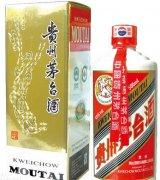 酒1赤峰回收茅台酒价格-最新回收茅台酒价格