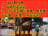 桂林24小时管道疏通快速上门低价服务-不通不收费