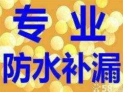 桂林阳台防水雁山区地下室防水阳朔县防水堵漏公司