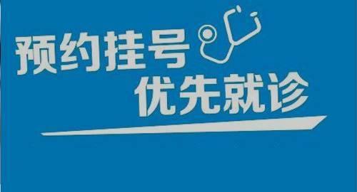 安贞医院挂号黄牛价格,帮助数千患者挂上号!