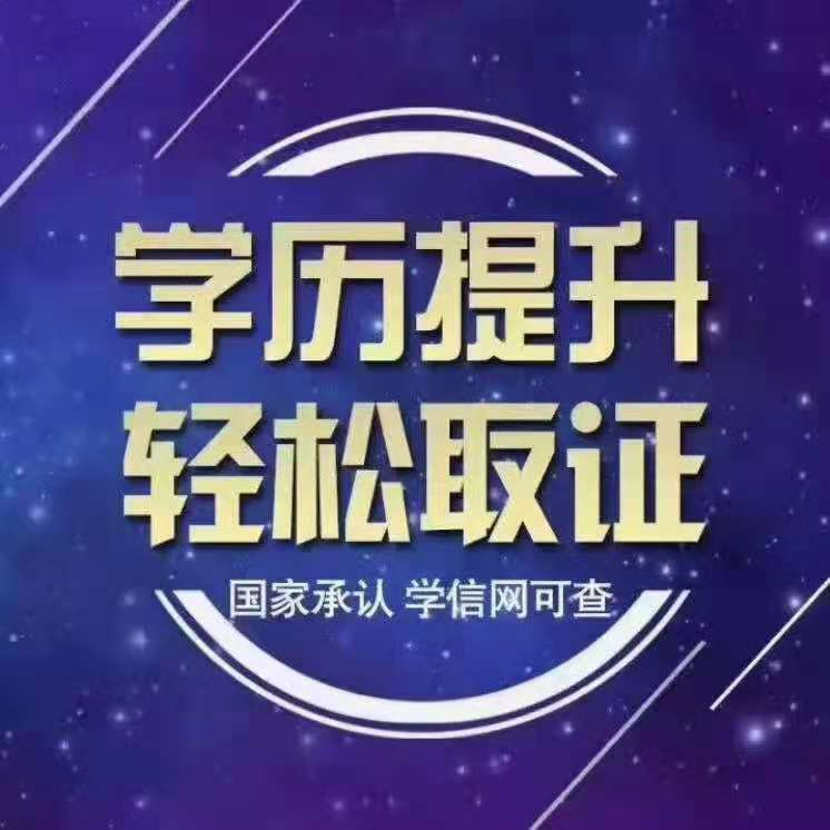 菏泽市优途教育信息咨询有限公司