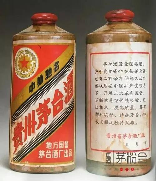 临沂高价回收生肖茅台瓶子长期回收