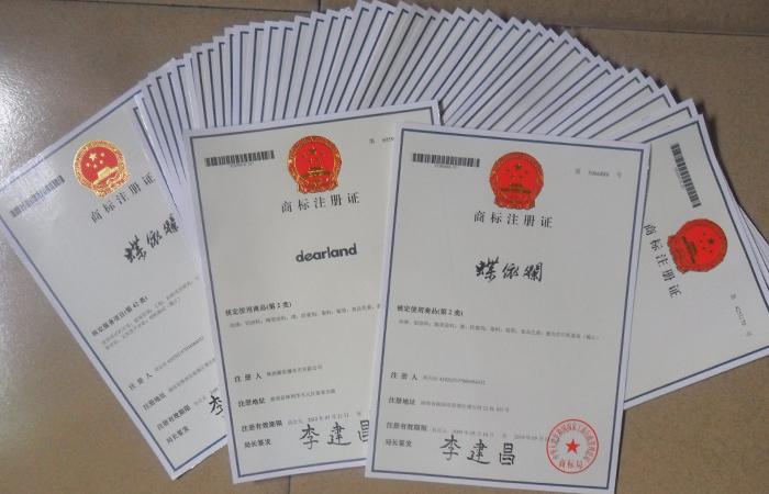 宜宾智多兴商标专利代理注册